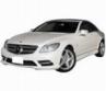 CLクラスの中古車の評価と相場価格
