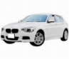 1シリーズの中古車の評価と相場価格